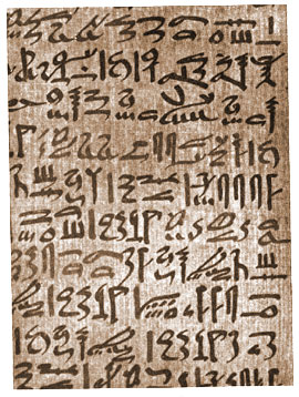 Part of the Ebers Papyrus c.1550 BC